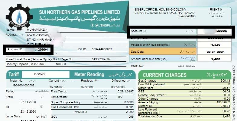 Sui Gas Bill Account Id