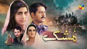 We presented the Mushk drama series, storyline and OST.