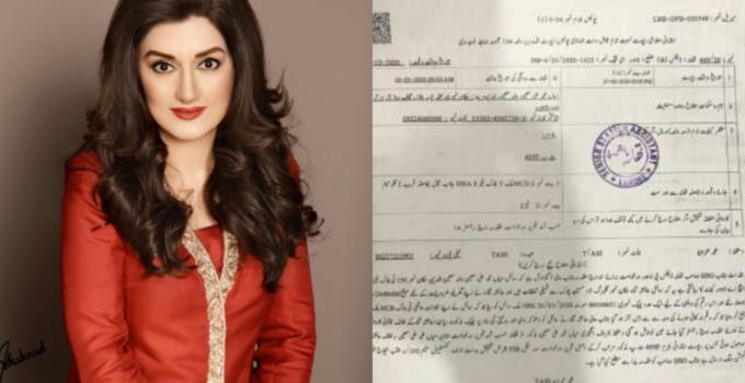 FIR Recorded Against Aisha Sana