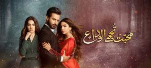 We have the cast, storyline and OST from Love To Alvida.