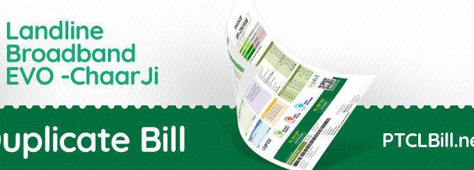 ptcl duplicate bill